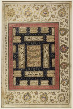 This calligraphic panel includes a number of verses describing the transience of worldly goods. Two lines of Arabic poetry appear in the upper horizontal panels, and two lines of Persian poetry frame the central text panel on the right and left.    Calligrapher: unknown. Iran. 16th-17th centuries. 8.7 (w) x 25.9 (h) cm. Nasta'liq script. Courtesy of the Library of Congress, African and Middle Eastern Division.