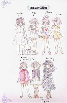 Hotaru concept art (translated to English) Sailor V, Sailor Moon Fan Art, Sailor Moon Character, Sailor Moon Manga, Sailor Saturn, Sailor Moon Crystal, Sailor Moon English, Cosplay, Sailor Moon Drops