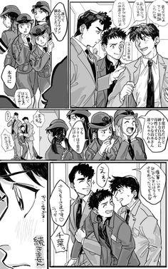 福 がたや (@ga____ta) さんの漫画 | 17作目 | ツイコミ(仮)