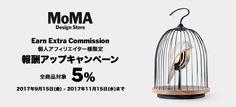 【MoMA STORE】個人サイト様限定!5%に報酬アップ