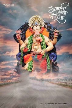 ganesh chaturth editing background