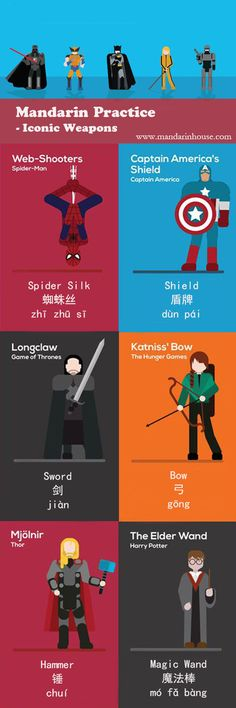 Have fun to learn what kind of weapon your super hero hold in Chinese