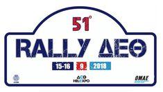 15-16/9/18 51st Rally Tiff
