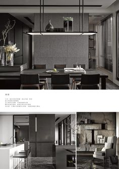 台灣室內設計大獎.居住空間類/單層 The TID Award of 2014 Taiwan Interior Design Award The TID Award of of Residential Space / Single Level 量體貫穿空間,同時與各場域對話、相容. Estilo Interior, Home Interior, Living Room Interior, Modern Interior Design, Kitchen Interior, Interior Architecture, Kitchen Design, Nice Kitchen, Kitchen Pantry