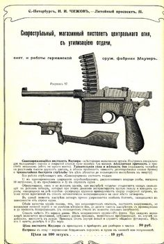 Old Russian ad for the Mauser C 96.