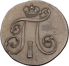 1801 Russian Czar Emperor PAUL I Catherine the Great Son 2 Kopeks Coin i53770