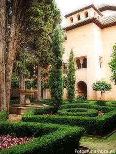 Jardines de Daraxa en la Alhambra