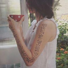 """Отче наш"". Tattoo.  Calligraphy by Monkey ART Photo by Elena Vyshnevskaya #скоропись #майстернякаліграфії #каллиграфия #calligraphy"