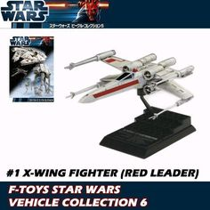 SCALE MODEL F-TOYS STAR WARS VEHICLE COLLECTION 6 #1 X-WING FIGHTER (RED 3)