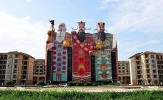 If you ever get to Hebei, China and you try to take a picture of this astonishing building, keep in mind that Tianzi Hotel has several other names as well.