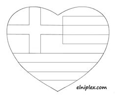 πατρον για καρδια - Αναζήτηση Google