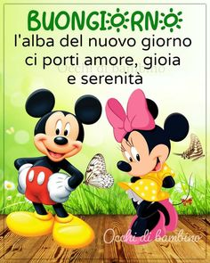 Mickey Mouse, Disney Characters, Baby Mouse