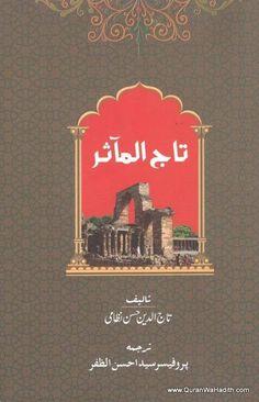 Taj ul Maasir Free Books, Chalkboard Quotes, Art Quotes, Pdf