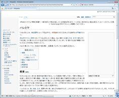 http://nisshingeppo.files.wordpress.com/2011/02/ea3ffa55f79b.jpg