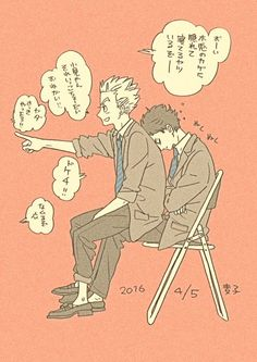 埋め込み Haikyuu Ships, Haikyuu Fanart, Haikyuu Anime, Bokuto X Akaashi, Kuroo, Yandere Anime, Manga Anime, Hot Anime Boy, Anime Guys