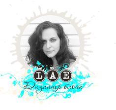 блог-вдохновение от d.h.LAE: »»»Встречайте Викторию Ферд. Знакомство с ДК Crown, Blog, Jewelry, Fashion, Moda, Corona, Jewlery, Jewerly, Fashion Styles