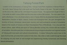 Forest Park, Pacific Ocean, Taiwan, Vegetarian Food, World