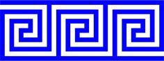 greek-key-edgetoedge-4-turns3.png (Imagen PNG, 1339 × 500 píxeles)