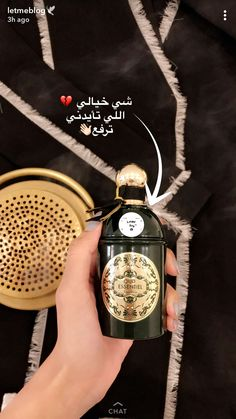 perfume and lotion organization Beauty Skin, Hair Beauty, Beautiful Perfume, Hair Care, Fragrance, Nail Polish, Makeup, Abayas, Exercises