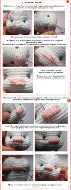 nose shaping for amigurumi cro
