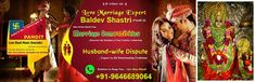 Vashikaran Specialist Baba Ji What is the easiest way to get the desired job wit. Love Problems, Problem And Solution, Black Magic, Love And Marriage, How To Get, Hyderabad, Easy