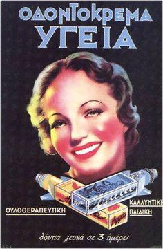 Παλιές ελληνικές διαφημίσεις! Retro Poster, Poster Ads, Retro Ads, Vintage Advertising Posters, Old Advertisements, Vintage Posters, Vintage Signs, Vintage Ads, Old Posters