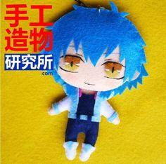Japanese Dramatical Murder DMMd Seragaki Aoba Cute DIY toy Doll keychain Cosplay $15.78