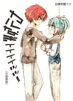 Akabane Karma/Shiota Nagisa Nagisa And Karma, Manhwa Manga, Fujoshi, Manga To Read, Classroom, Fan Art, Cute, Fictional Characters, Hot Anime