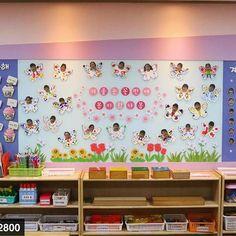 관련 이미지 Community Helpers, Classroom Decor, Toy Chest, Storage Chest, Diy And Crafts, Education, Furniture, Home Decor, Couture