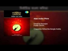 Abar Asibo Phire