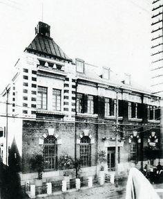 イメージ 1朝鮮銀行奉天支店