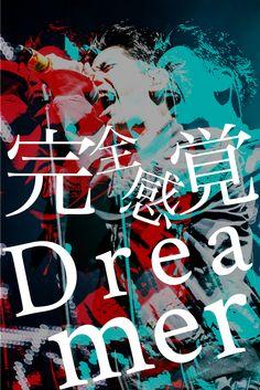 One Ok Rock Lyrics, Takahiro Morita, Takahiro Moriuchi, Memes, Rock Bands, How To Get, Neon Signs, Wallpaper, Instagram Posts