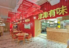 China Chilcano By José Andrés - Picture gallery