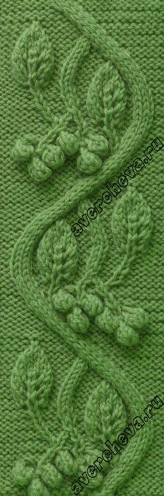 "pattern 691 ""Celtic vine"" 
