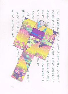 origami kimono. ¥220, via Etsy.