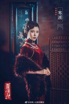Luxury Women S Fashion Watches Shanghai Girls, Shanghai Night, Old Shanghai, Oriental Dress, Oriental Fashion, Asian Fashion, Cheongsam, Hanfu, Debut Photoshoot
