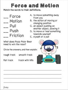 Printables Force Worksheets learn about force friction printables science worksheets and teach junkie 19 fun ideas resources to motion