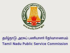 tnpsc.gov.in TNPSC Recruitment For Assistant Engineers April 2014 Apply online