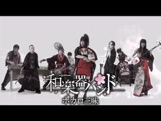 和楽器バンド / 4/23発売「ボカロ三昧」クロスフェード第二弾!