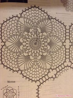 How to Crochet the Modified Daisy Stitch Filet Crochet, Art Au Crochet, Beau Crochet, Crochet Doily Patterns, Crochet Squares, Love Crochet, Beautiful Crochet, Crochet Designs, Crochet Crafts