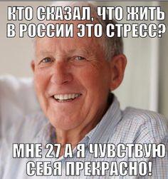 Павел Портнов