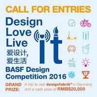 BASF Design Competition 2016