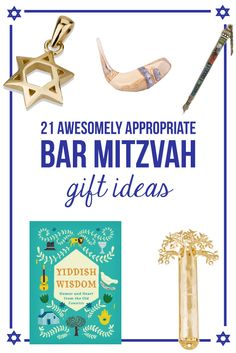 21 Awesomely Appropriate Bar Mitzvah Gifts