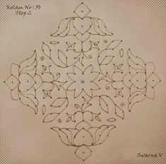 Ideas for flowers drawing simple geometric Indian Rangoli Designs, Simple Rangoli Designs Images, Rangoli Designs Latest, Rangoli Designs Flower, Rangoli Border Designs, Small Rangoli Design, Rangoli Patterns, Rangoli Ideas, Rangoli Designs With Dots