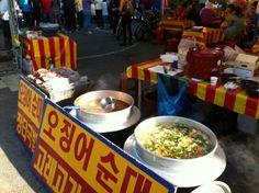 Hwagae Market, KOREA :-)