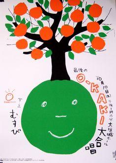 O-Kaki, Japon, 2008 // graphic inspiration poster