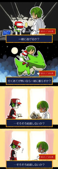 Quote and Kazuma (Hero's End) Cave Story, Fnaf, Video Game, Babies, Quotes, Books, Anime, Videogames, Quotations
