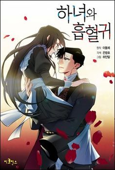 Read The Maid and the Vampire Chapter 1 - Areum has fallen into a strange world called 'Soltera' after a car accident. She is mistaken for a vampire because of her hair color, and she is sold to a Duke's house by a slave trader. The Good Manga To Read, Read Free Manga, Manhwa Manga, Manga Anime, Vampire Manga, Romantic Manga, Handsome Anime Guys, Manga Sites, Manga Reader