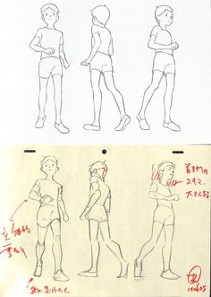 Guy Drawing, Drawing Skills, Drawing Techniques, Character Drawing, Drawing People, Figure Drawing, Animation Reference, Drawing Reference Poses, Drawing Poses