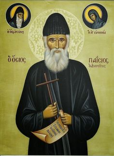 Video from the first Feast of St. Paisios at Souroti Monastery / OrthoChristian.Com